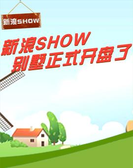 ����SHOW����